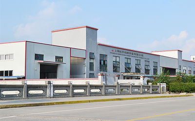 Shanghai Hongqi Machinery Manufacturing Co., Ltd